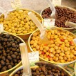 Different sorts of olives — Stock Photo #15557441