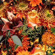 Foto Stock: Autumn bouquet