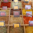 Herbs and spices at a french market — Stock Photo #19715071