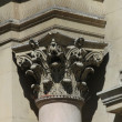 Corinthian Capital — Stock Photo