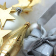 Christmas gift and decorations — Stock Photo #25589283