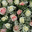 Stock Photo: Wedding arrangement in pink and white