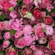 Stock Photo: Mixed pink flower arrangement