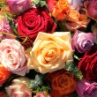Colorful rose bouquet — Stock Photo #26811381