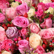 Wedding flowers in various shades of pink — Stock Photo