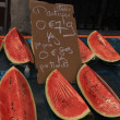 Slices of watermelon — Stock fotografie