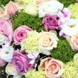 Purple, pink and white wedding centerpiece — Lizenzfreies Foto