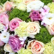 Purple, pink and white wedding centerpiece — Stock Photo #35553999