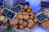Cookies provençais — Fotografia Stock