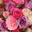 Purple and pink roses wedding arrangement — Stock Photo #41602587