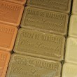 ������, ������: Soap From Marseille