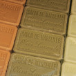 Постер, плакат: Soap From Marseille