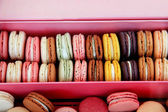 Macarons — Stock Photo