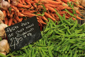 Beans and carrots — Stock Photo
