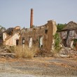 Mining area la zarza, traces historic Mining - Stock Photo