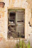 Fachada com janelas — Foto Stock