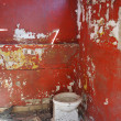 Stock Photo: Red bathroom