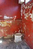 Salle de bain rouge — Photo