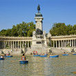 Stock Photo: Park Retiro in Madrid, Spain