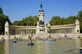 Park Retiro in Madrid, Spain — Stock Photo