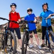 Family biking - Stock Photo