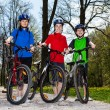 Royalty-Free Stock Photo: Active family biking