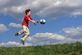 Ragazzo con una palla — Foto Stock