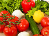 Healthy fresh vegetables — Stock Photo