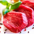 Stock Photo: Raw beef