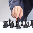 Stock Photo: Playing chess