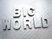 Wielki świat — Zdjęcie stockowe