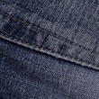 Blue jeans — Stock Photo #30421447