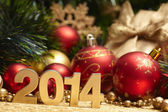 New 2014 year — Stockfoto