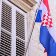 National flag of Croatia on the wall in Dubrovnik — Stock Photo