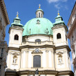 Peterskirche (Saint Peter - Stock Photo