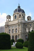 Kunsthistorisches (Natural history museum) Museum in Vienna, Aus — Stock Photo