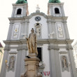 The Baroque Church of Mariahilf in Vienna, Austria — Stock Photo