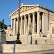 The Austrian Parliament in Vienna, Austria - Stock Photo