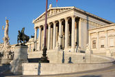 The Austrian Parliament in Vienna, Austria — Stock Photo