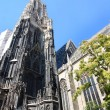 Stock Photo: Stephansdom in Vienna, Austria