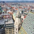 Stock Photo: Vienna, Austria