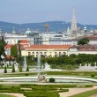 Gardens at the Baroque castle Belvedere in Vienna, Austria — Stock Photo