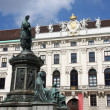 Hofburg Palace courtyard, Hofburg in Vienna, Austria — Stock Photo