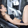Stock Photo: Exercises to strengthen muscles of legs