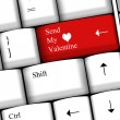 Stock Photo: Computer keyboard with love key