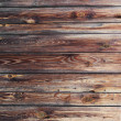 Stock Photo: Old wooden texture, background