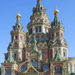 Stock Photo: Peterhof, Cathedral of Apostles Peter and Paul