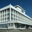 Tomsk, regional administration building — Stock Photo