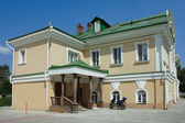 Tomsk, the commandant's House — Stock Photo