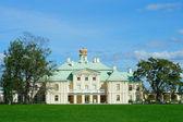 Oranienbaum, Grand Palace — Stock Photo